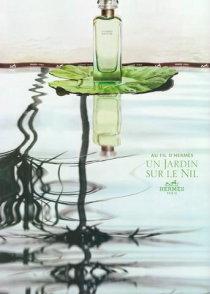 Un Jardin sur le Nil (Hermes) Сады Нила