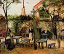 "Кафе под открытым небом ""Генгетт"" на Монмартре (Винсент  ван  Гог)"